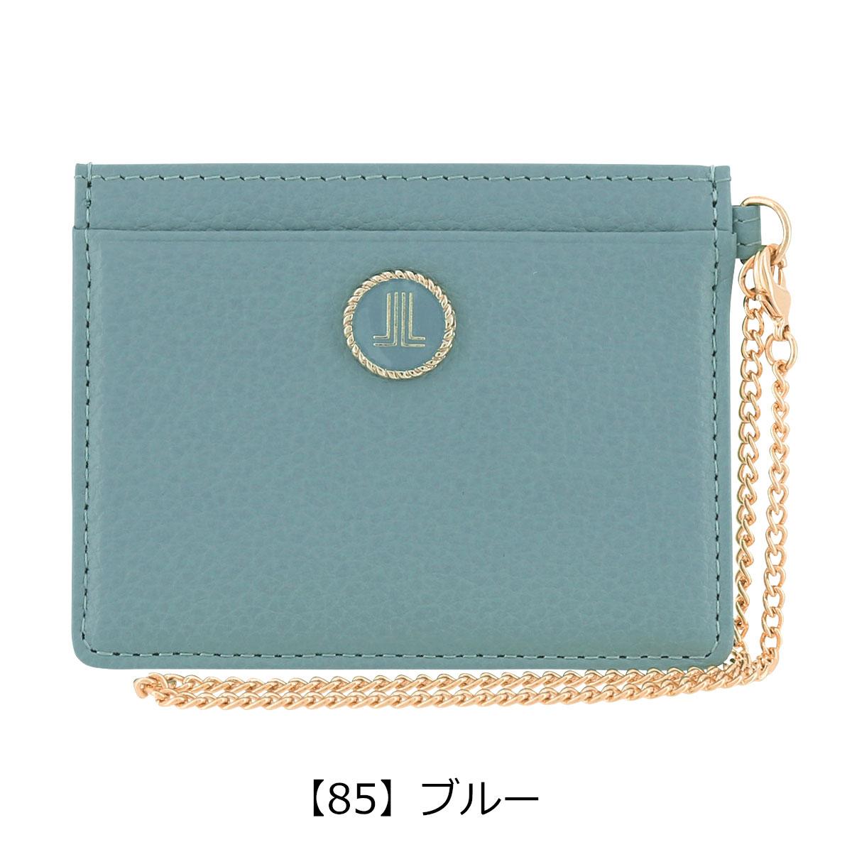 【85】ブルー