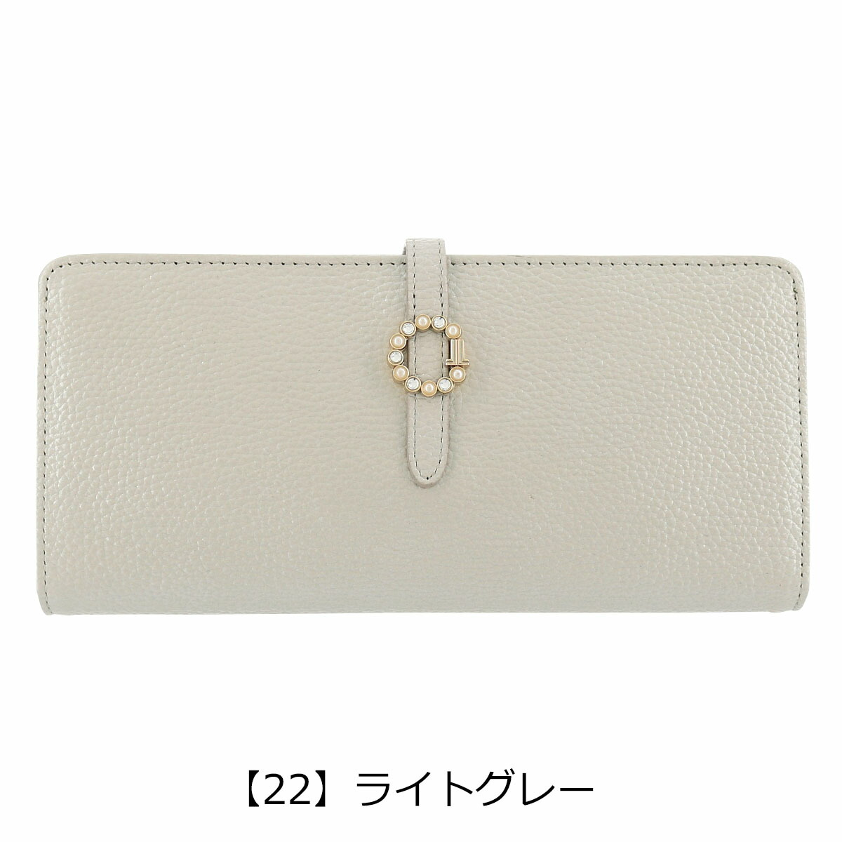 【22】ライトグレー