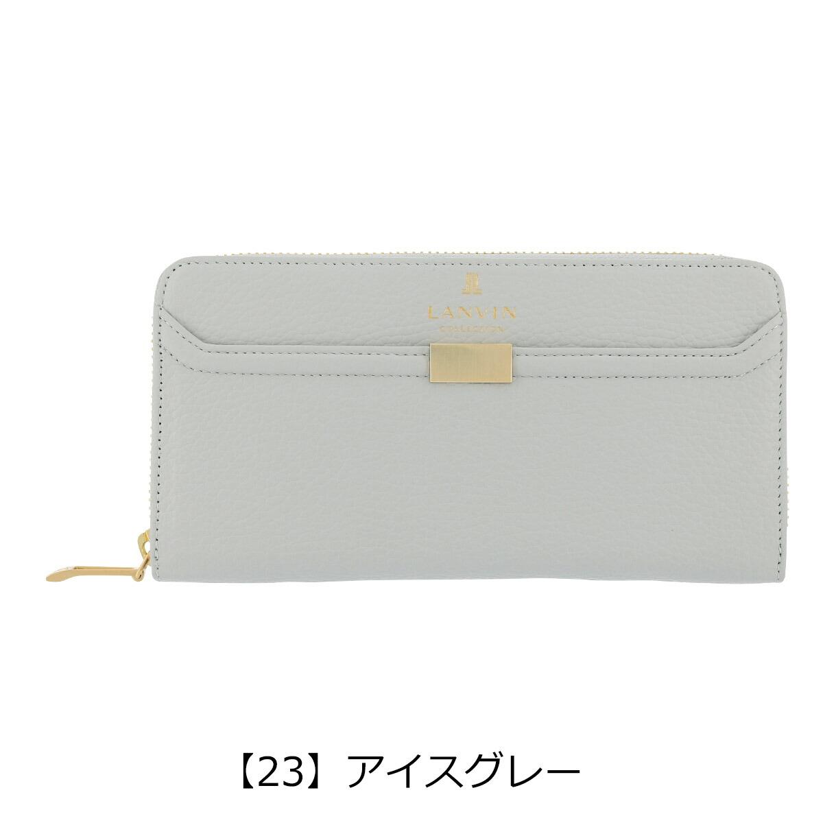 【23】アイスグレー