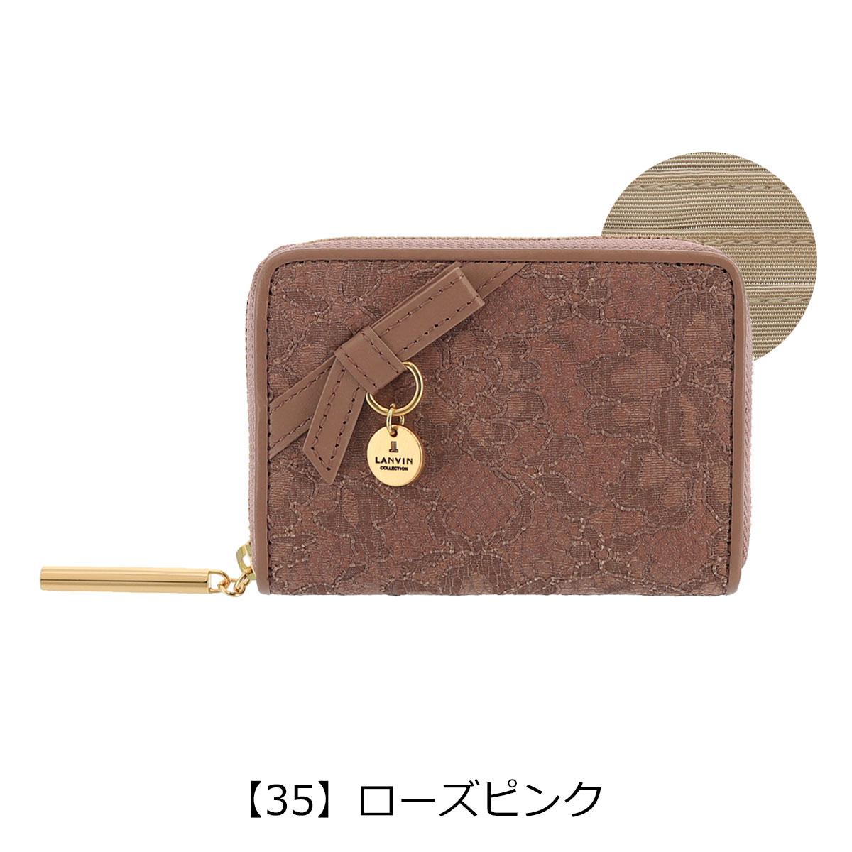 【35】ローズピンク