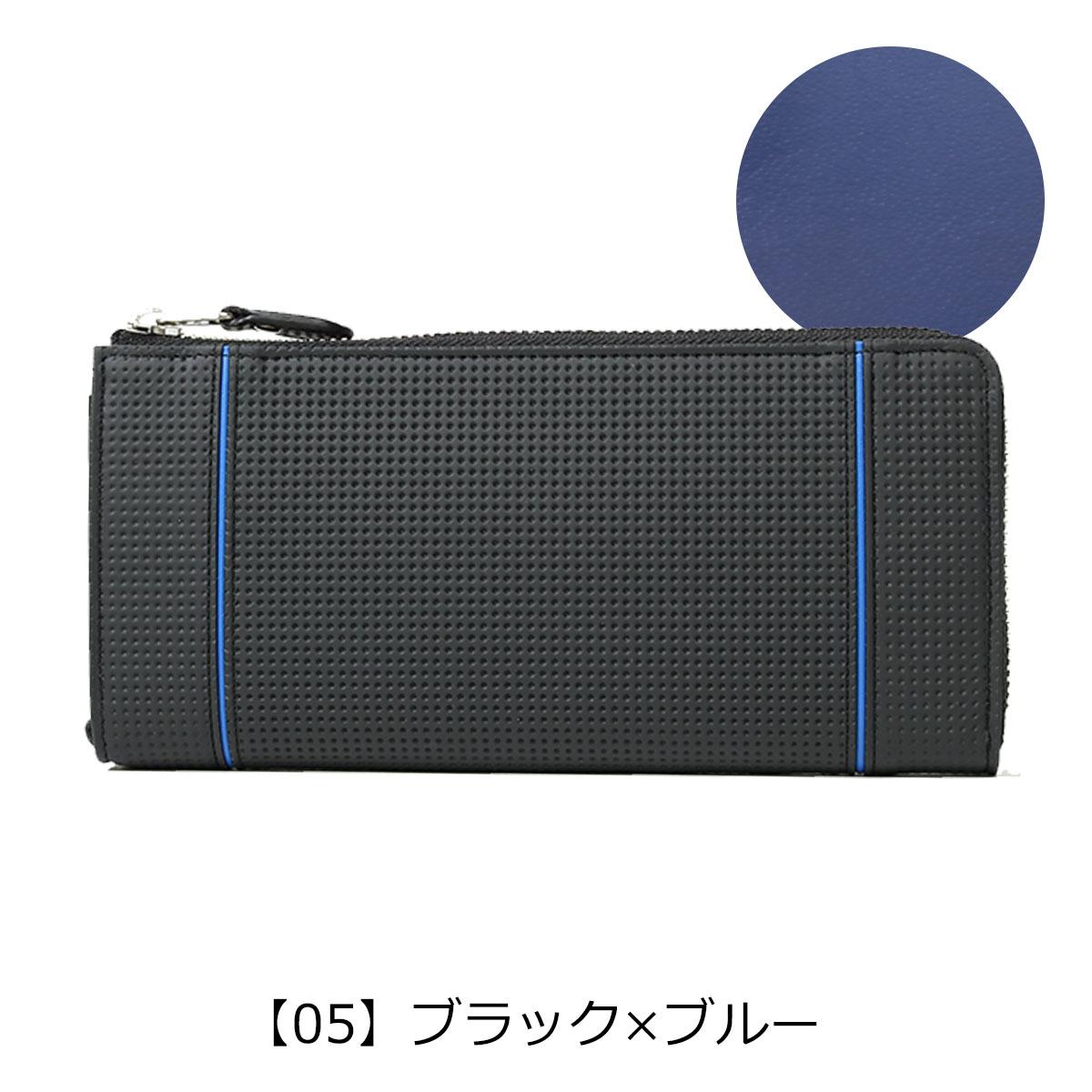 【05】ブラック×ブルー