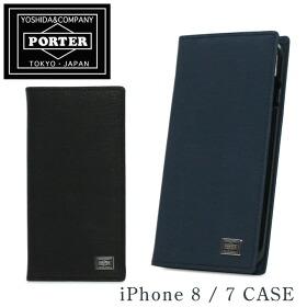 ポーター iPhoneケース
