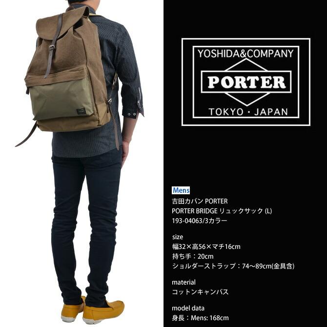 1434ed4005b ... Tanker Day Pack Xl Rucksack Backpack 622 06639 Silgry  innovative  design bd9f0 d9680 Yoshida Kaban Porter bag PORTER BRIDGE Porter bridge  daypack ...