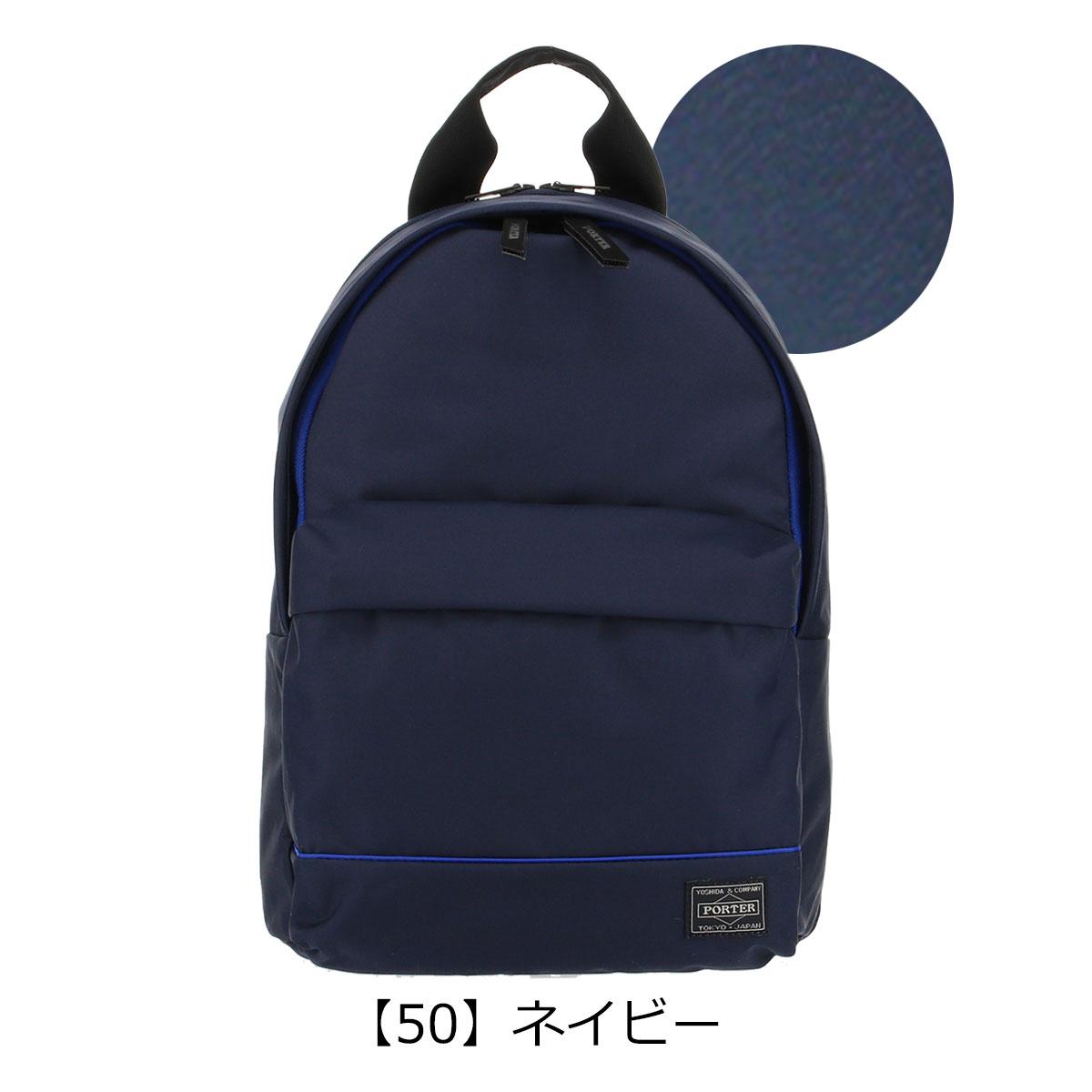 【50】ネイビー