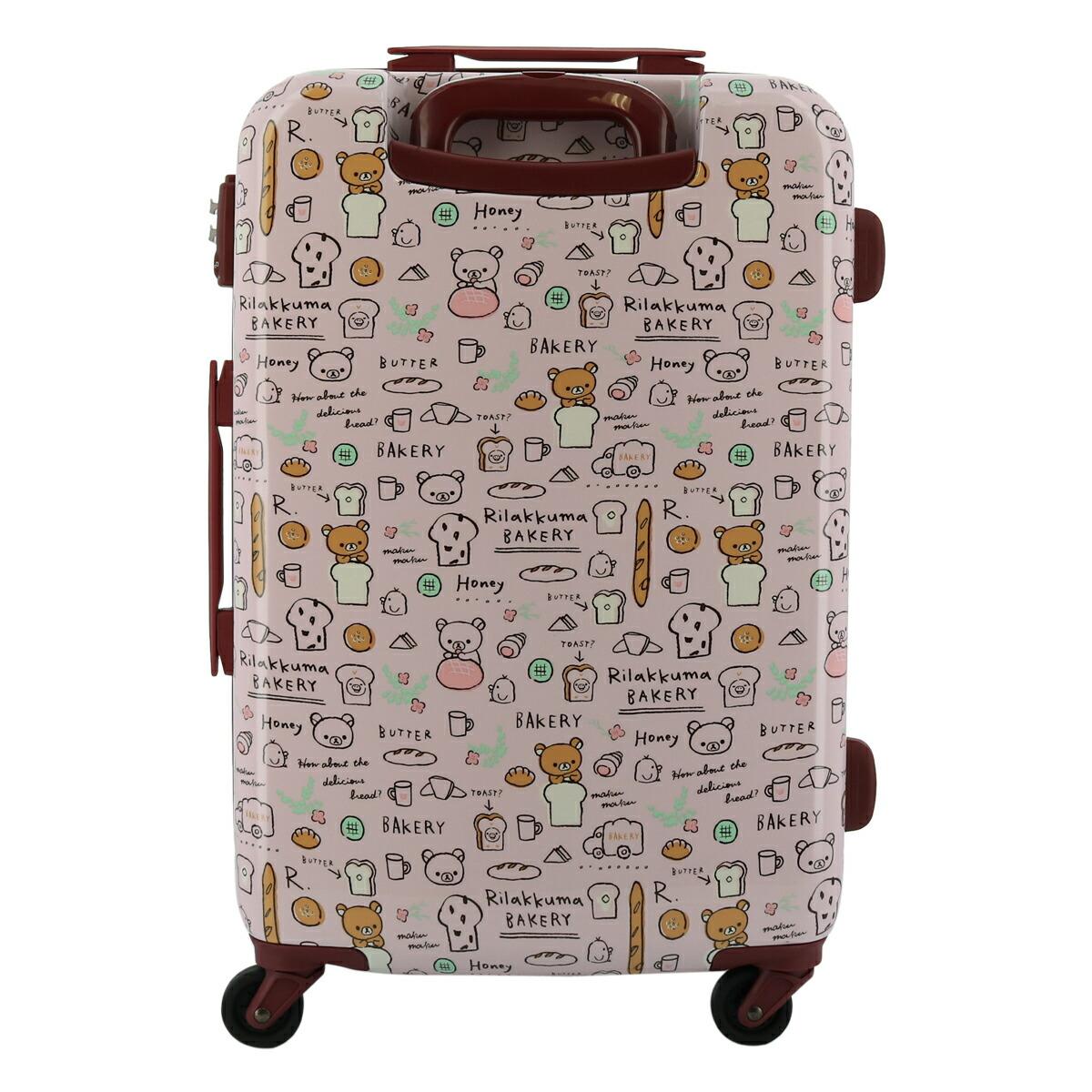 6b6e7ea346 楽天市場】リラックマ スーツケース 48L 56cm 2RK0-56H Rilakkuma ...