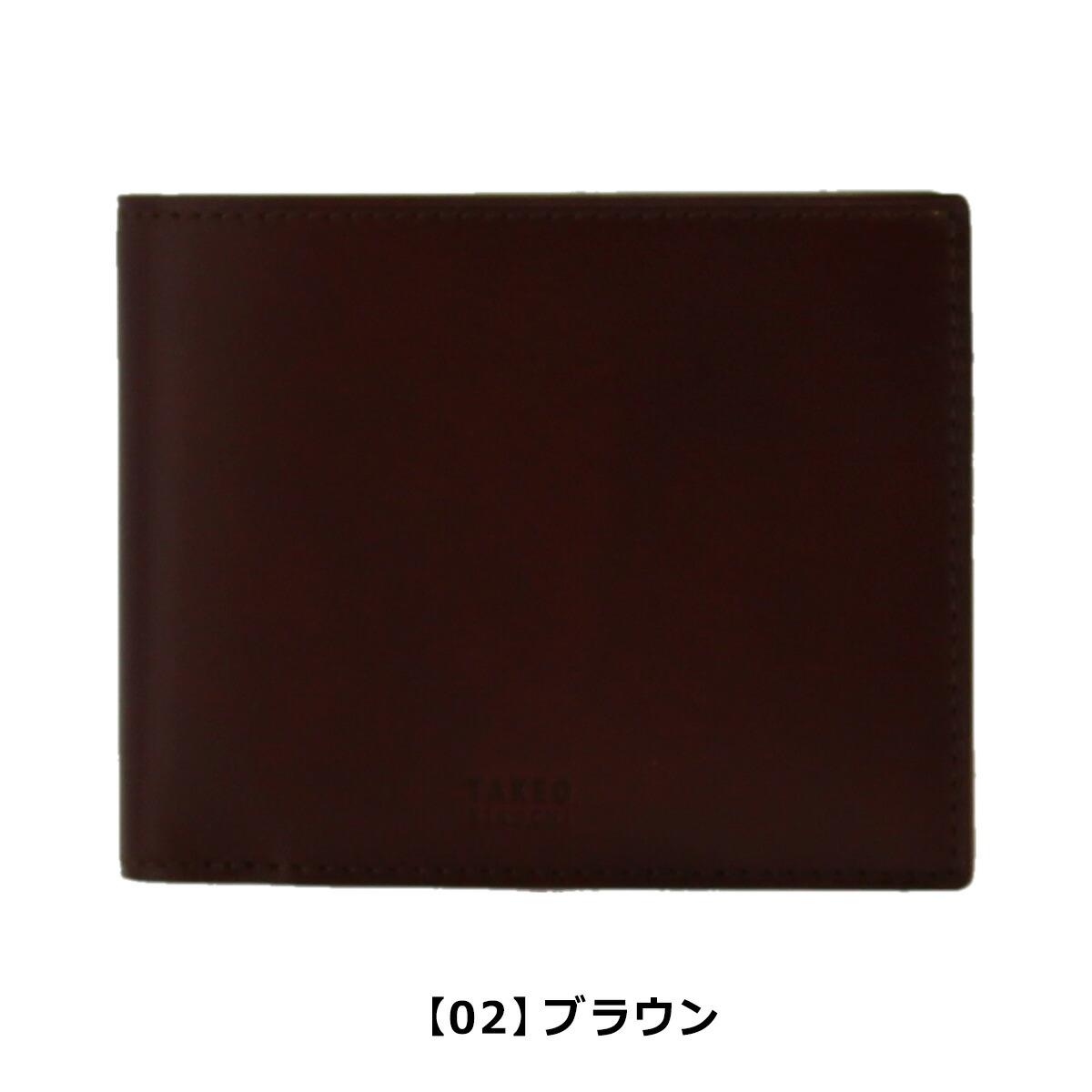 【02】ブラウン