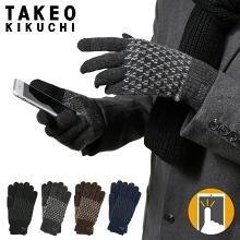 タケオキクチ メンズ 手袋