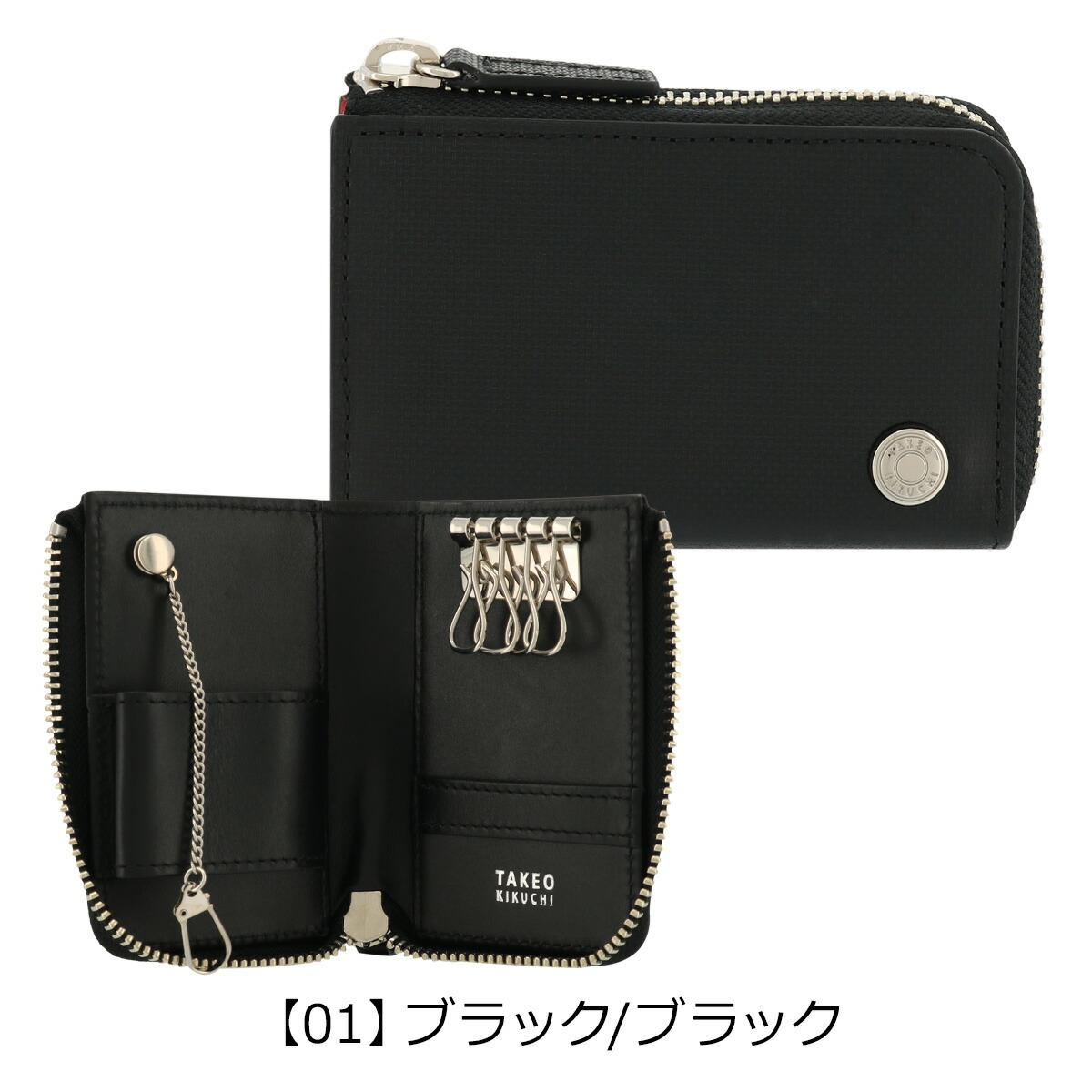 【01】ブラック/ブラック