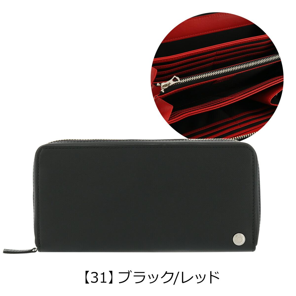 【31】ブラック/レッド
