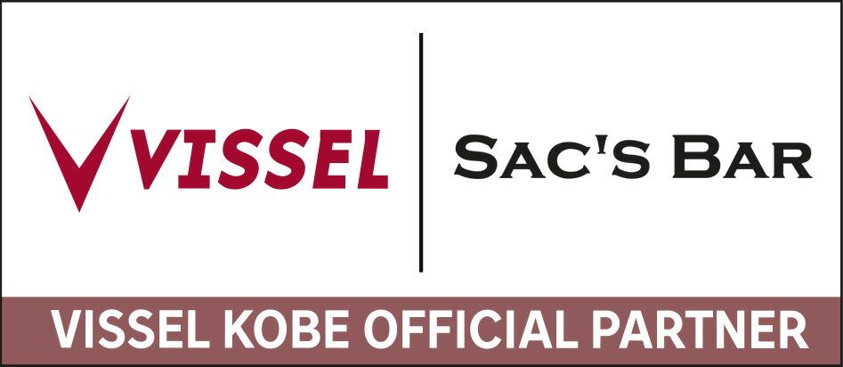 サックスバーはヴィッセル神戸オフィシャルパートナーです