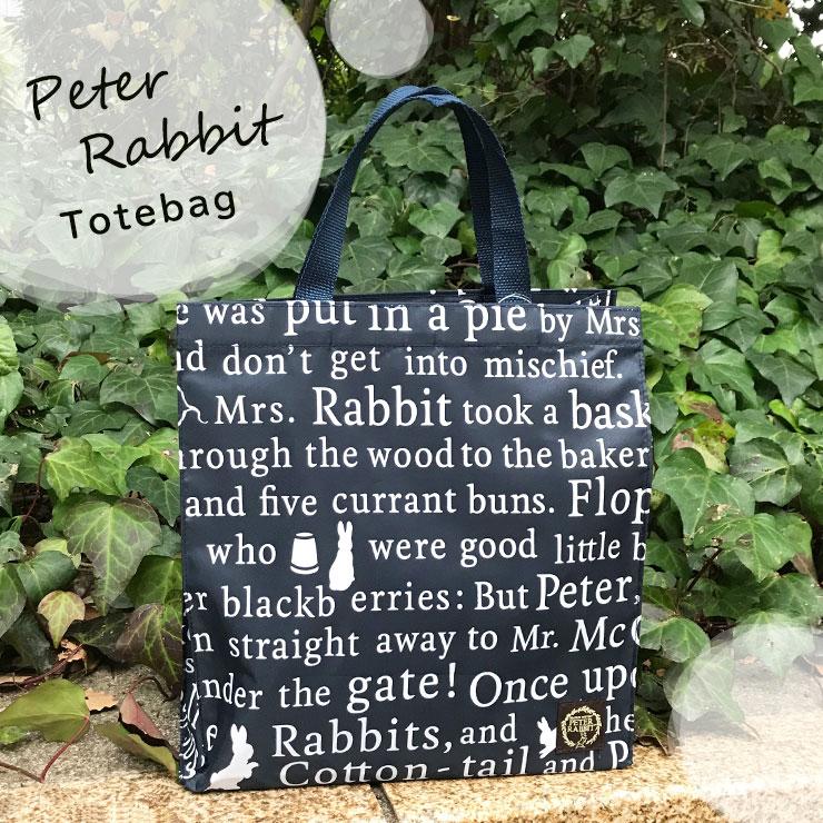 PeterRabbit トートバッグ
