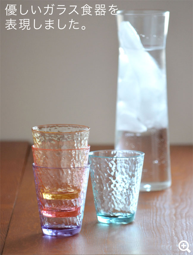 優しいガラス食器を表現しました