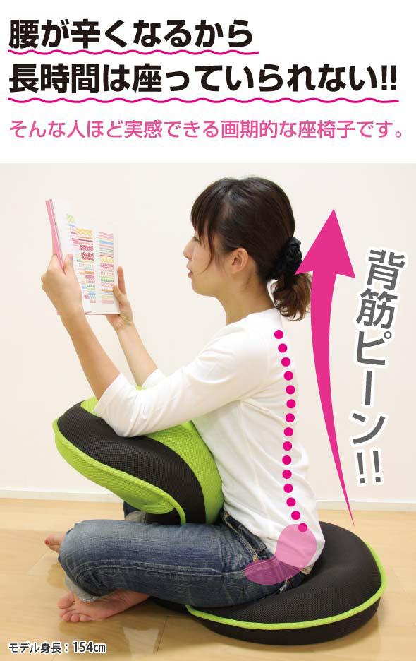 腰が辛くなるから長時間座っていられない そんな人ほど実感できる画期的な座椅子 背筋がGUUUN!! 美姿勢座椅子に座って本を読んでいる女性の背筋が伸びている画像