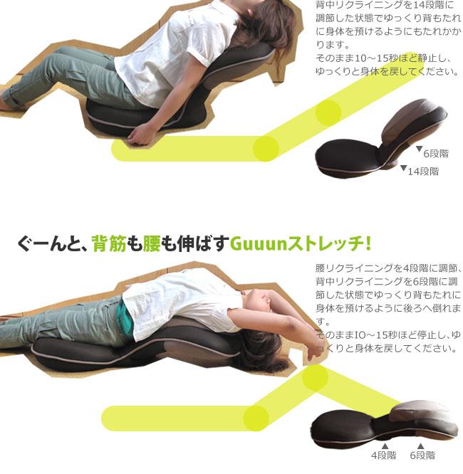 14段階×14段階の使い方 負荷の少ない背筋ストレッチついでに肩甲骨を意識! ぐ一んと背筋も腰も伸ばすストレッチ