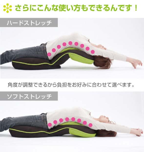 こんな使い方もできるんです。ハードストレッチ ソフトストレッチ 背筋がGUUUN!! 美姿勢座椅子に女性が背筋を伸ばしてあおむけにしている画像