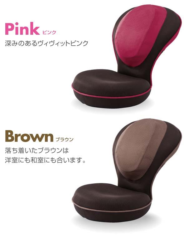 カラーバリエーション pink ピンク 深みのあるヴィヴィットピンク Brown ブラウン