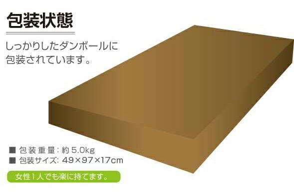包装状態 ダンボールに包装。女性1人でも楽に持てます。包装重量 約5キログラム 包装サイズ 49×97×17センチ