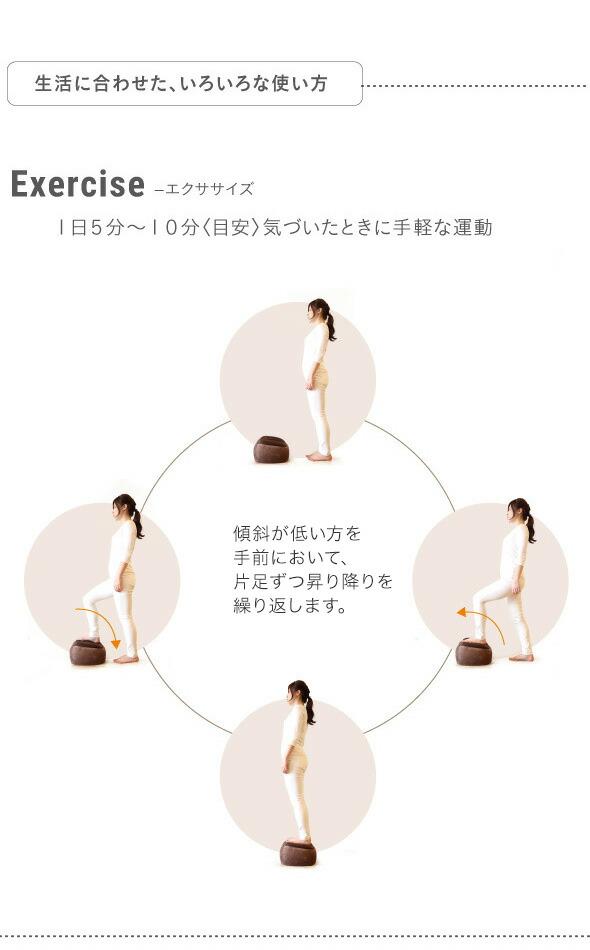 スリムルームステッパー 1日5〜10分目安、気づいた時に手軽な運動