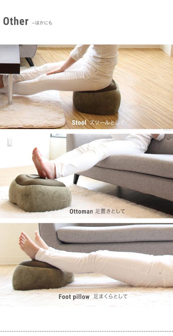 スリムルームステッパー スツールとして、足置きとして、足まくらとして使えます