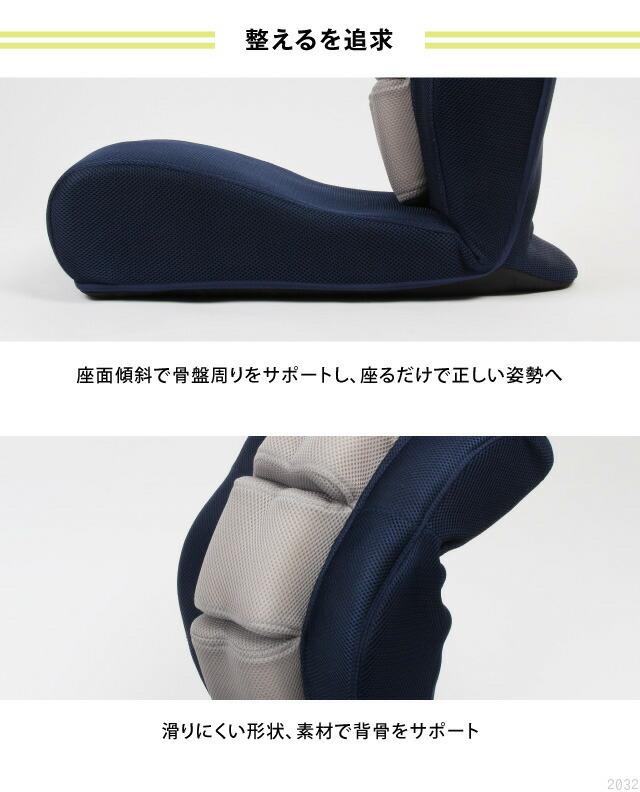 骨盤ポール座椅子 のび〜る 座面傾斜で骨盤まわりをサポートし、座るだけで正しい姿勢へ