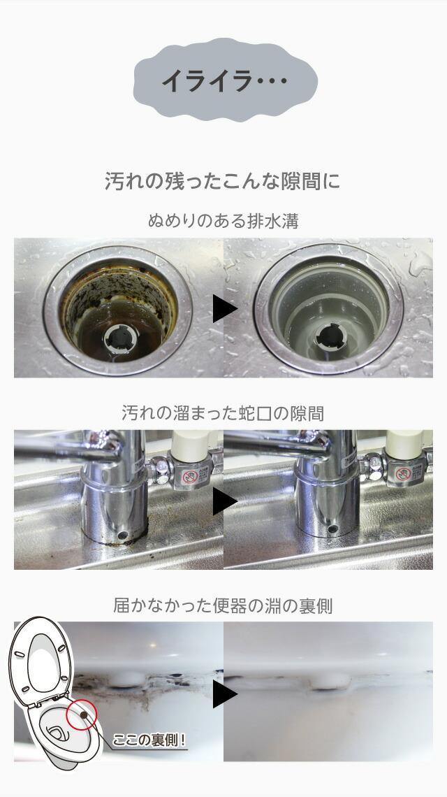 大津式お掃除ブラシJ 排水口・蛇口・便器などに