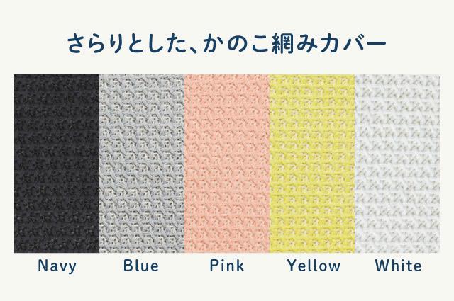かのこ編みカバー 全5色 プロイデア マッサージャー NEMOMI 首