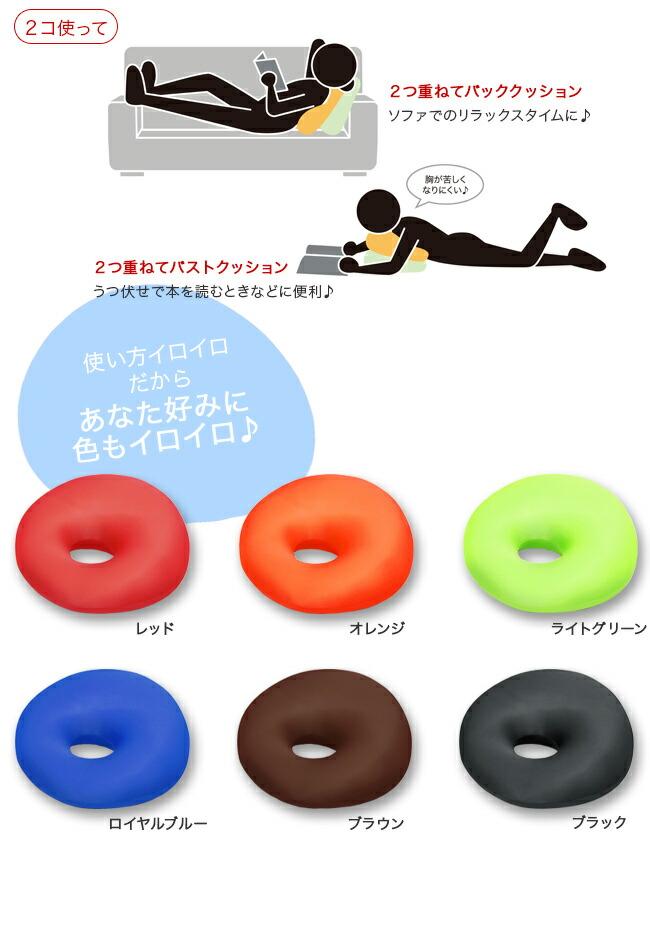 MOGU モグ ホールクッション。レッド・オレンジ・ライトグリーン・ロイヤルブルー・ブラウン・ブラック