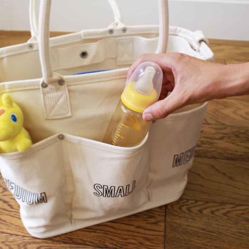 ベジバッグのポケットにほ乳瓶