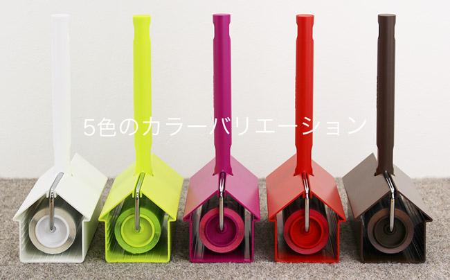 5色のカラバリ