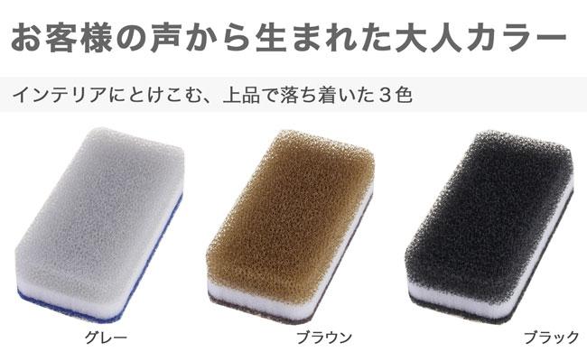 ダスキン スポンジ モノトーン3色