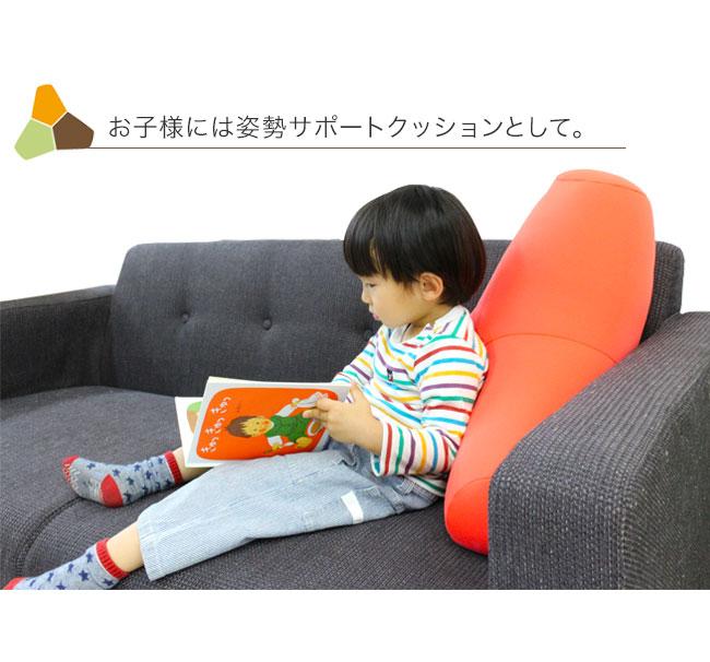 MOGU トライパットボディ お子様には姿勢補助クッションとして。