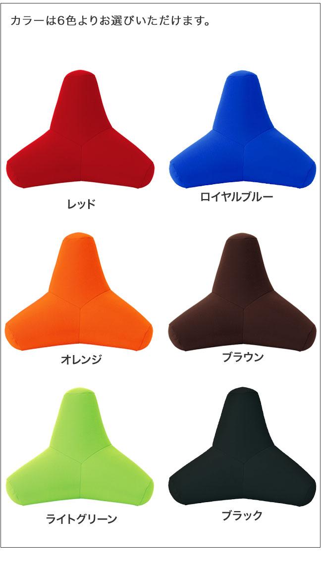 カラーは6色よりお選びいただけます。レッド、オレンジ、ライトグリーン、ロイヤルブルー、ブラック、ブラウン