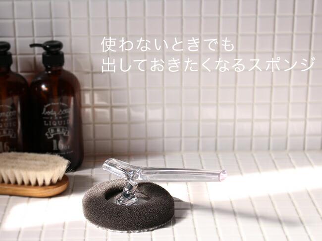 バスタブ洗いブラシ tidy ハンディスポンジ