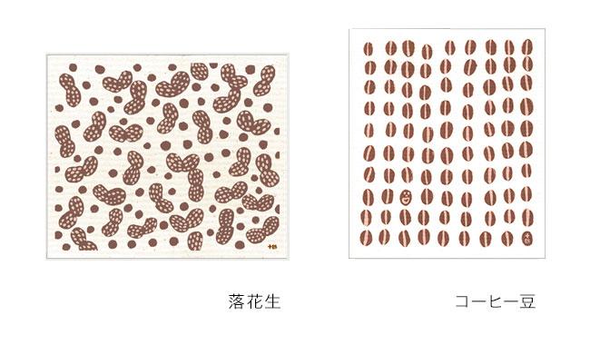 e.スポンジワイプ Lサイズ 十鶴(じっかく)