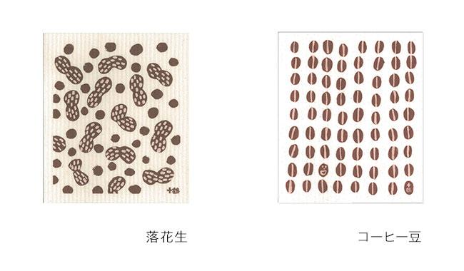 e.スポンジワイプ Sサイズ 十鶴(じっかく)