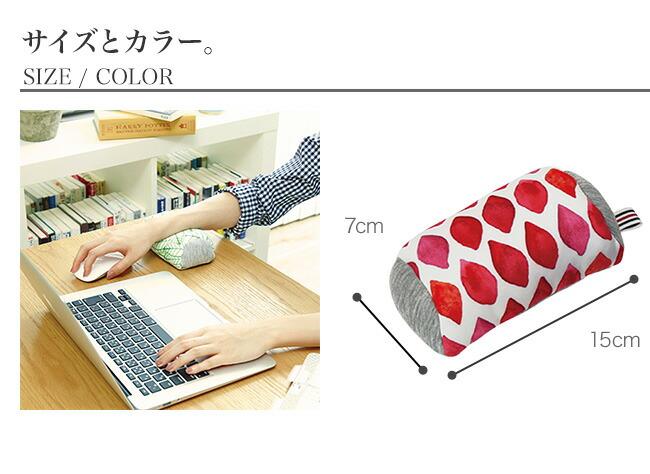 ジムファブ クッション マウス用 ハンドレスト 角形 のサイズ