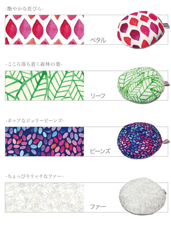 ジムファブ クッション マウス用 ハンドレスト 円形 カラー ペタル リーフ ビーンズ ファー