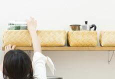 スタックストー「stacksto,ティム 洗えるカゴ」