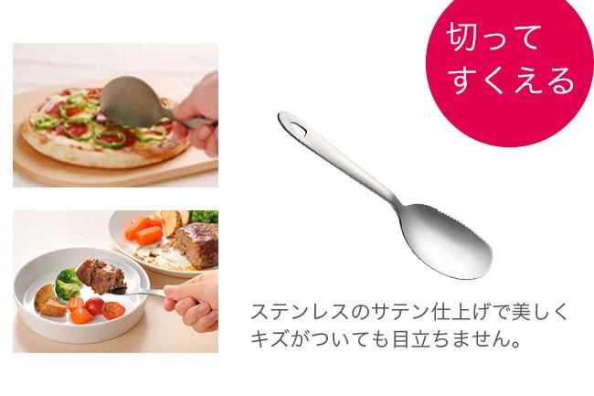 AUX(オークス) すくえるナイフ