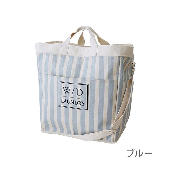 W/D LAUNDRY ランドリーバッグ ブルー
