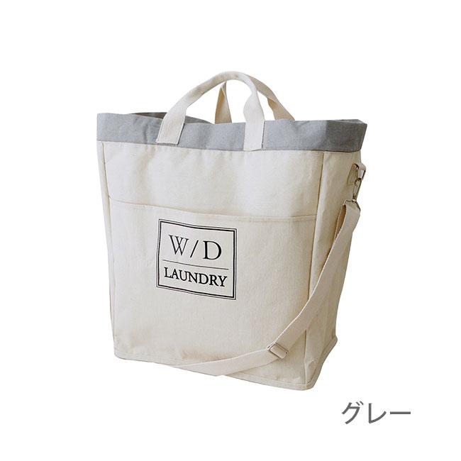 W/D LAUNDRY ランドリーバッグ グレー