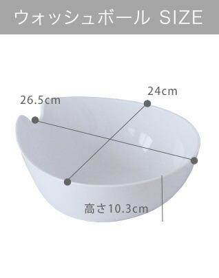 ヒューバス 湯おけ・風呂イス30cm 2点セット 湯おけ サイズ