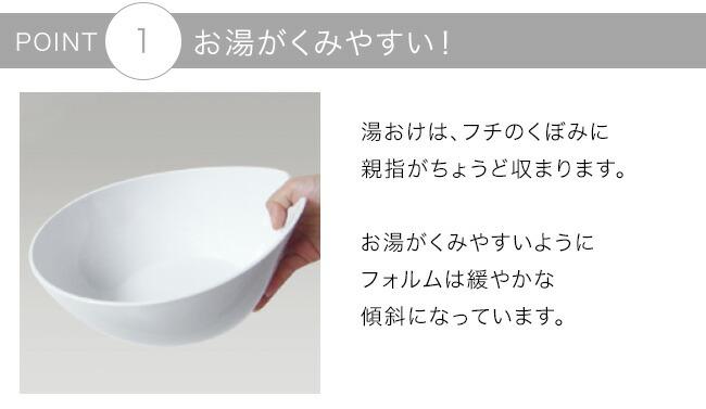 ヒューバス 湯おけ・風呂イス30cm 2点セット 湯おけ