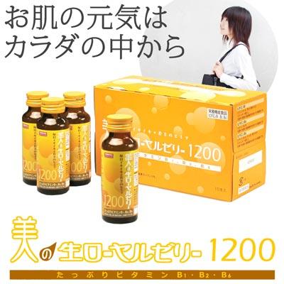 ローヤルゼリードリンク「DUSKIN ダスキン H&B 美の生ローヤルゼリー1200mg+オリゴ糖」