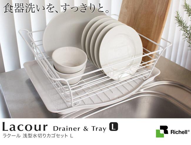 食器洗いを、すっきりと。