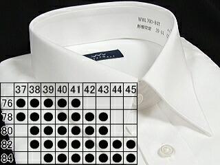 長袖 形態安定 ワイシャツ 白無地 レギュラーカラー 02