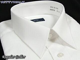 長袖 形態安定 ワイシャツ 白無地 レギュラーカラー