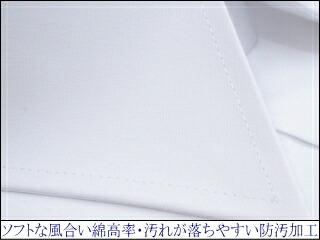 長袖 形態安定 ワイシャツ 白無地 レギュラーカラー 5