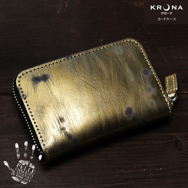 ゴールド カードケース