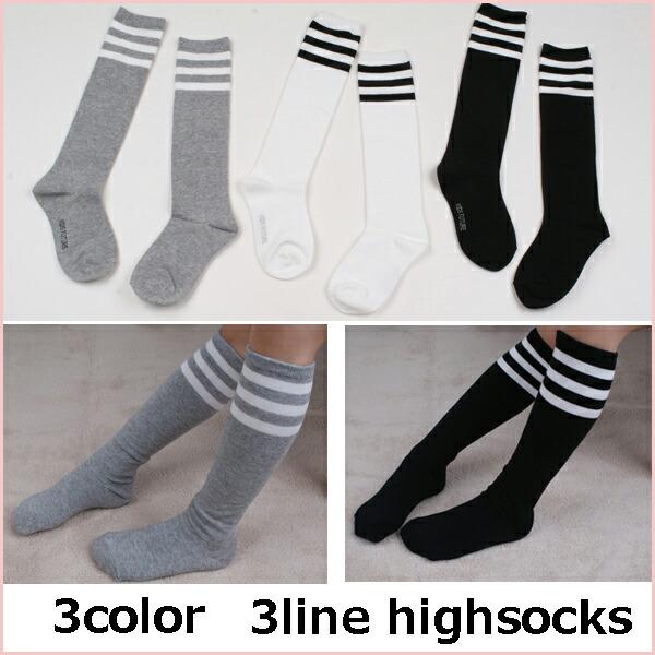 3linehigh